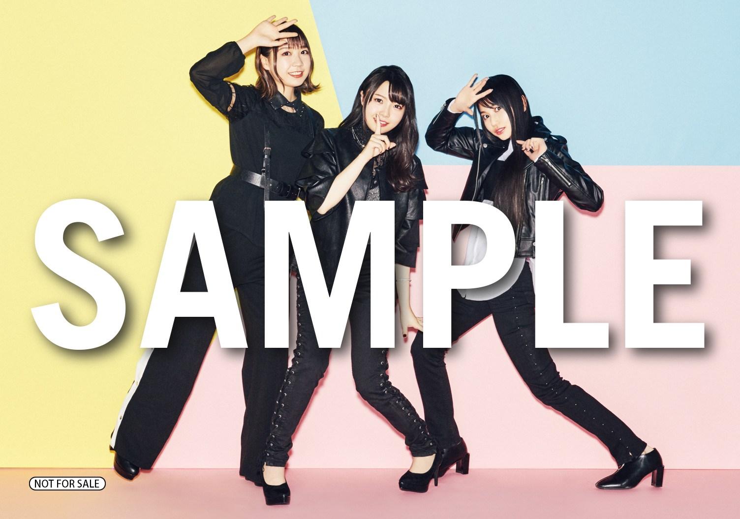 성우 유닛 TrySail 새로운 싱글 음반 점포별 구입 ..