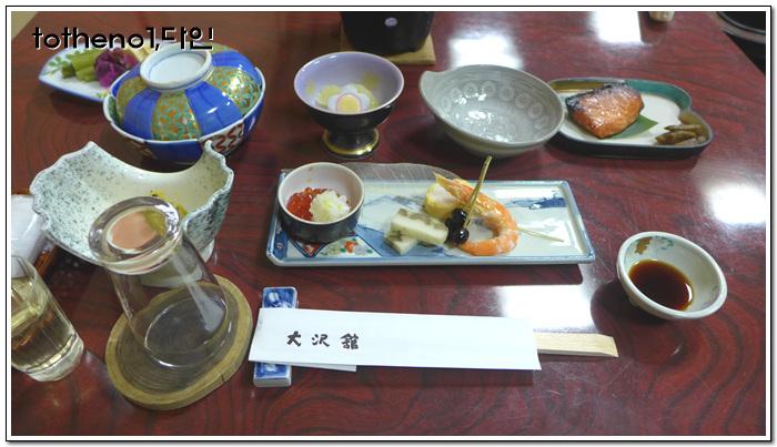 [16년 1월 니가타, 나가노]시골 할아버지 집에 ..