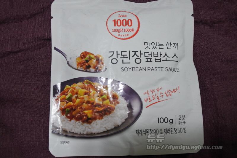 롯데마트 PB상품 온리프라이스 맛있는한끼 강된장..