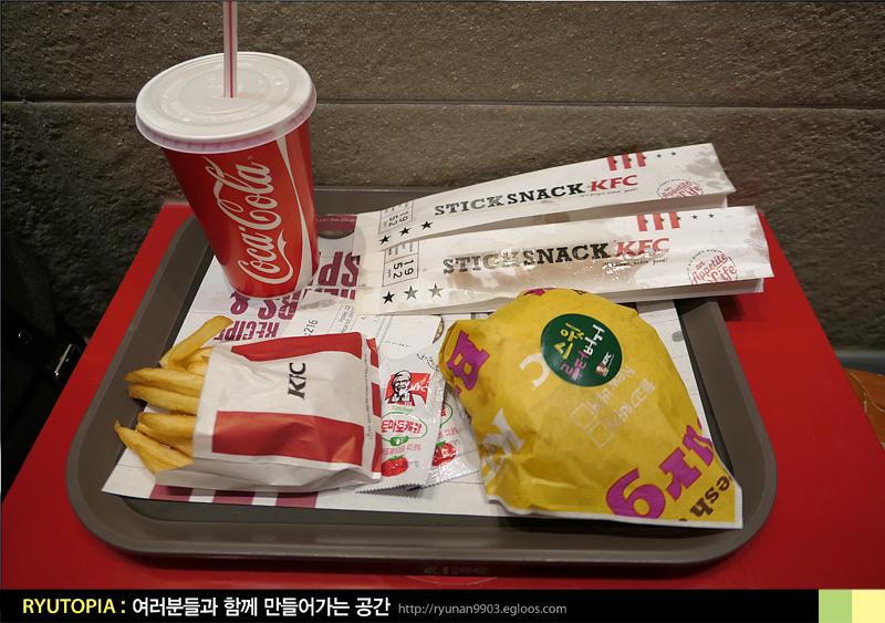 2018.3.7. 스윗 루터 버거 + 고구마지롱~치즈 스틱..