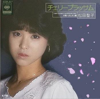 松田聖子 - チェリーブラッサム (마츠다 세이코 -..