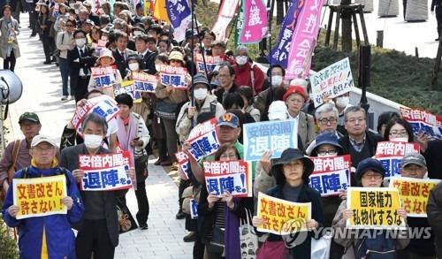 일본 아베 사학스캔들과 공문서 조작에 뿔난 국민들
