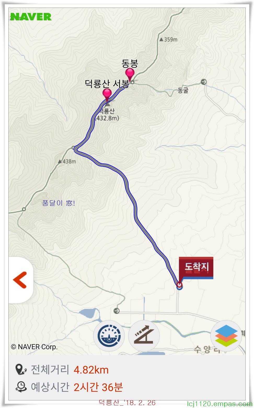 [18_06_399] 암릉의 향연 덕룡산(서봉~동봉)_'18.2