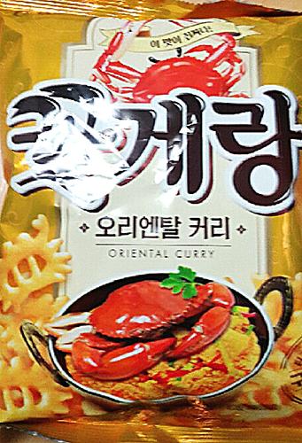 [크라운제과]꽃게랑 오리엔탈 커리맛.