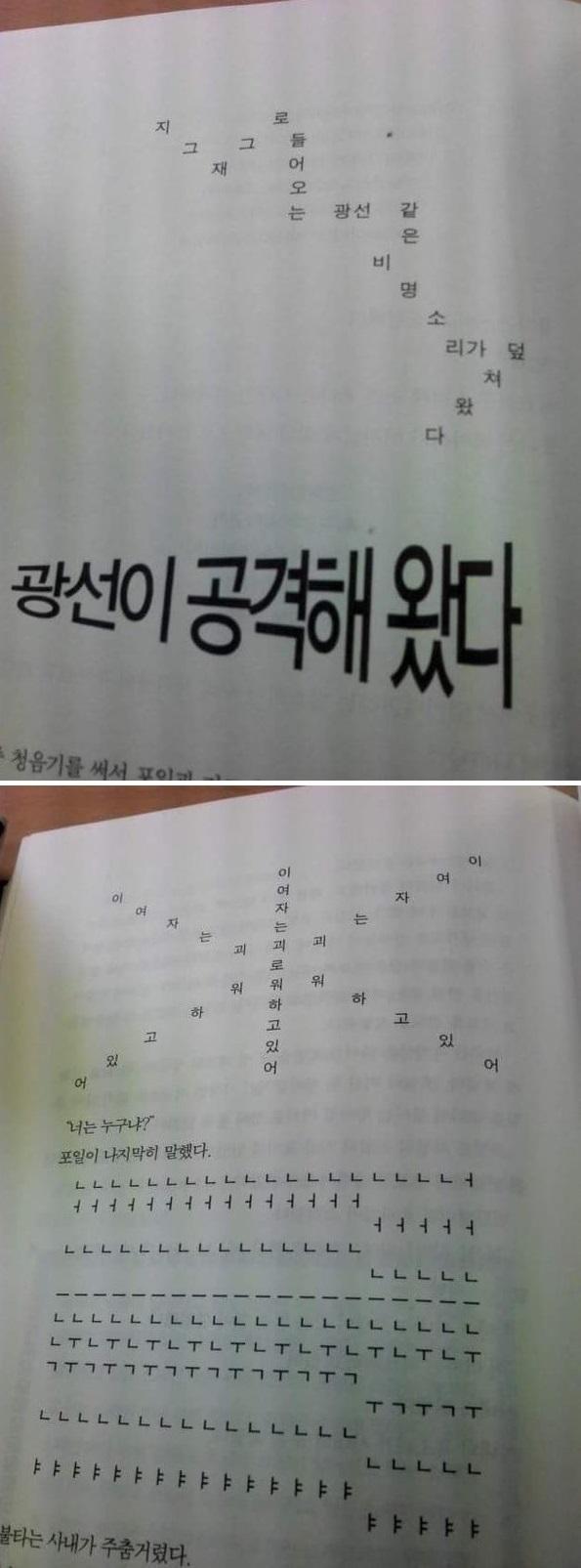 특이점온 판타지 소설!!!
