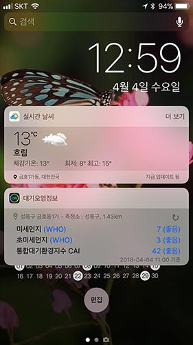 똥꼬와 서울숲 소풍