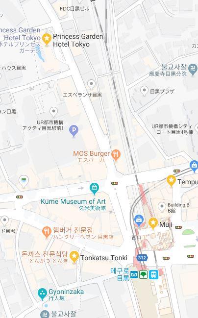 [도쿄여행] 도쿄 프린세스가든 호텔 - 메구로역의..