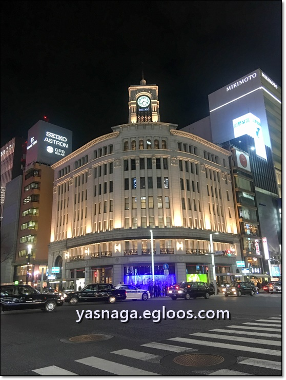 [도쿄여행] 첫날 저녁은 긴자에서 - 츠바메그릴의..