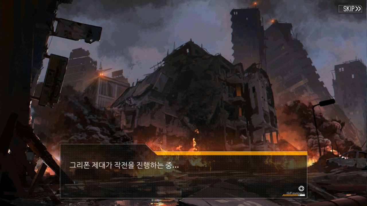 [소녀전선] FN-49 마인드맵 업그레이드 - 카페 ..