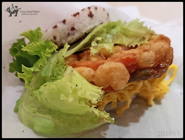 MOS Burger 대만의 새 메뉴 샨하이위 쩐주바오 M..