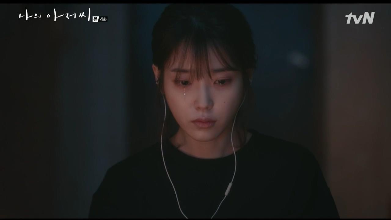 [드라마] 나의 아저씨