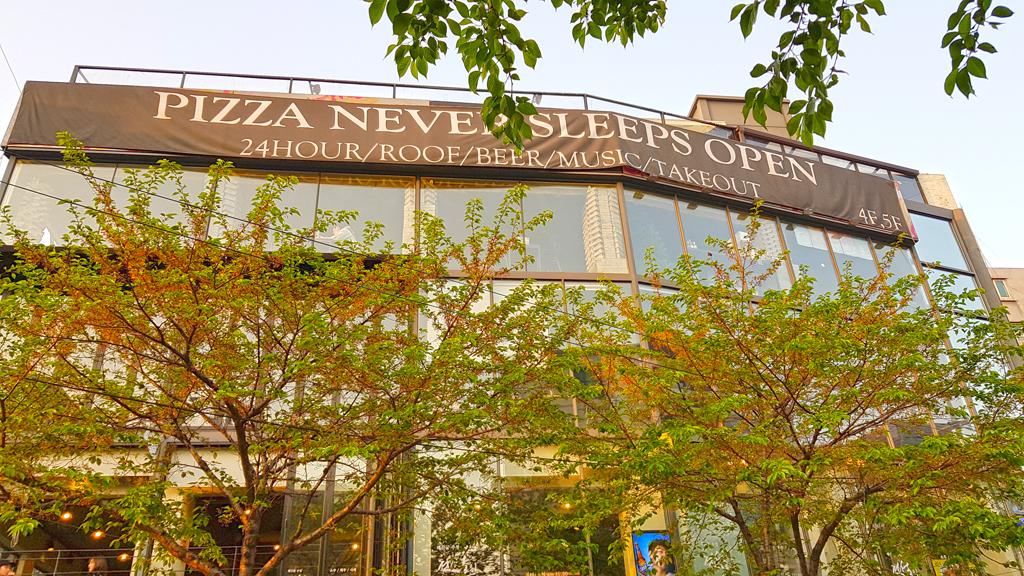 (합정) 두 개의 피자가 반반, 피자 네버 슬립스
