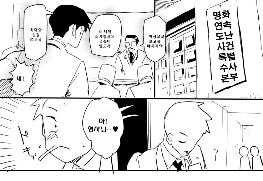 [신데]기자 아이코, 귀여운 마토바상, 본명,..