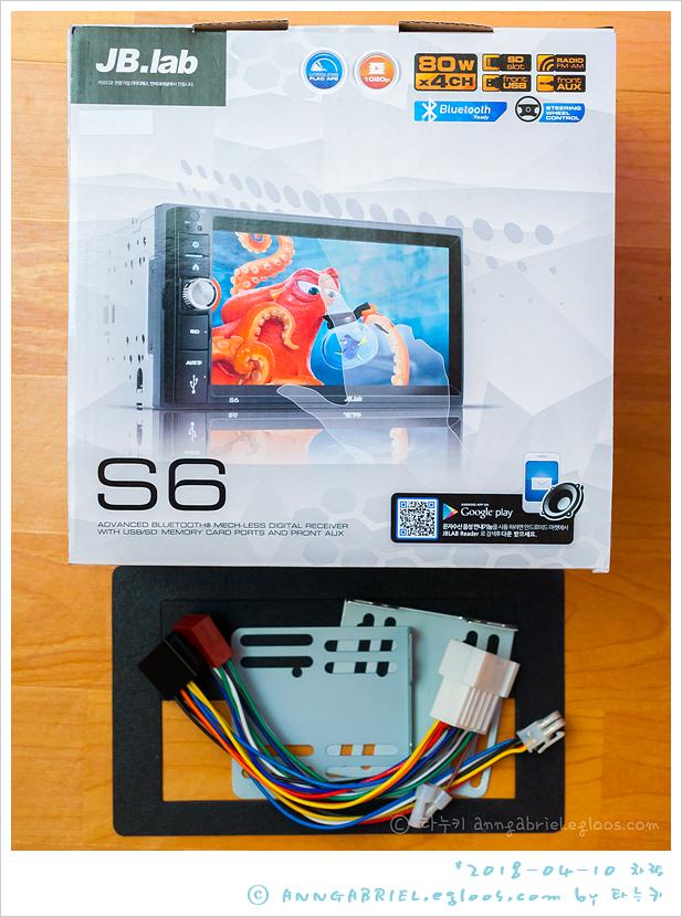 [제이비랩] 쓸만한 블루투스 카오디오, S6