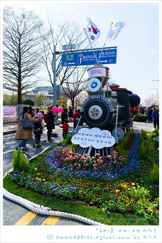 [여의도] 윤중로 벚꽃 행사 이모저모