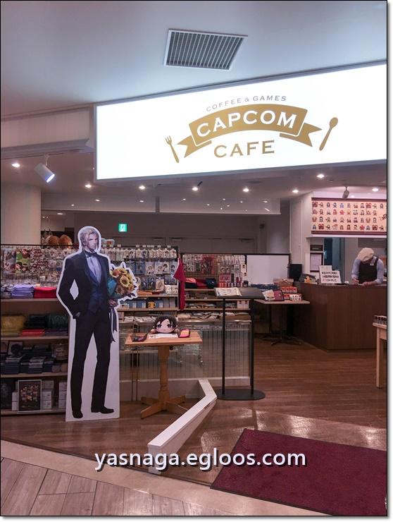 [도쿄여행] 신주쿠 - 캡콤카페에 다녀왔다!