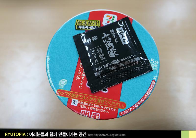 2018.4.30. 일본 컵라면 4종[롯카쿠케(六角家)/..