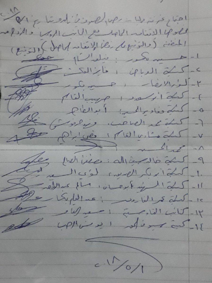 홈스 북부지역 항복협상 진행중&콸라문 전 반군 정부..