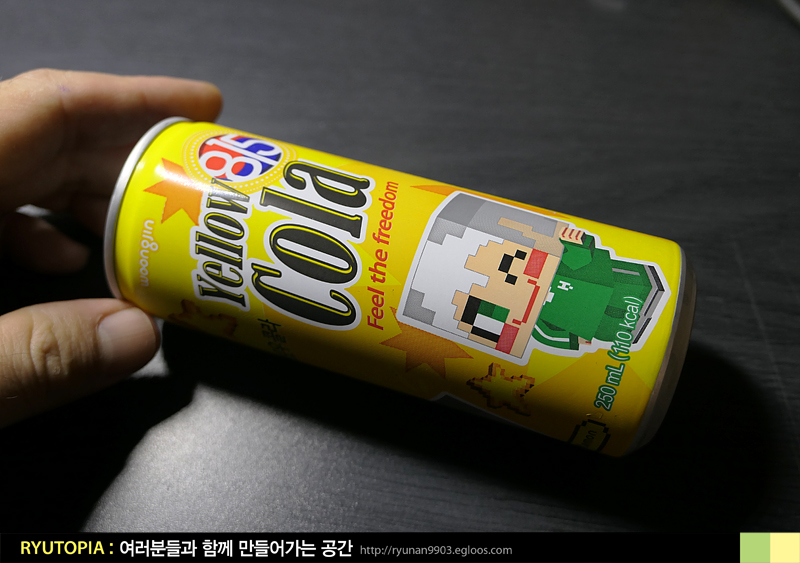 2018.5.3. 815 옐로우 콜라(웅진식품) / 검은 액체..