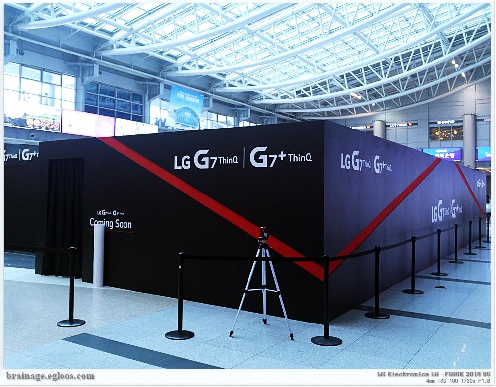 기대와 불안이 가득한 LG G7 ThinQ 발표