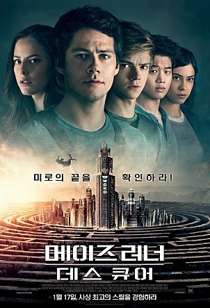 2017)메이즈 러너: 데스 큐어,Maze Runner: The ..