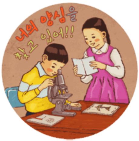 [철심장]엄벌해야할 정치테러 두둔한 어용kbs뉴스