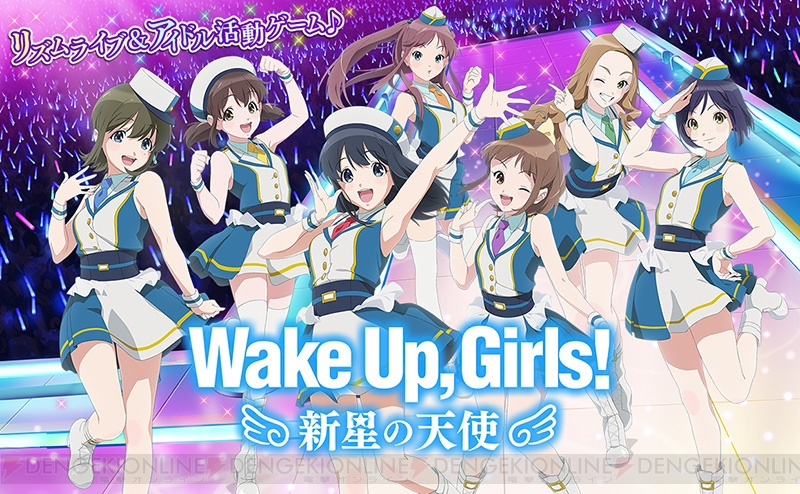 iOS / 안드로이드 / PC 게임 'Wake Up, Girls! ..