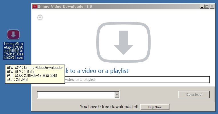license key for ummy video downloader 1.8.2.0