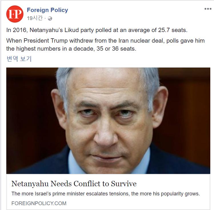 """[이스라엘]네타냐후,""""긴장고조는 나의 힘!!"""""""