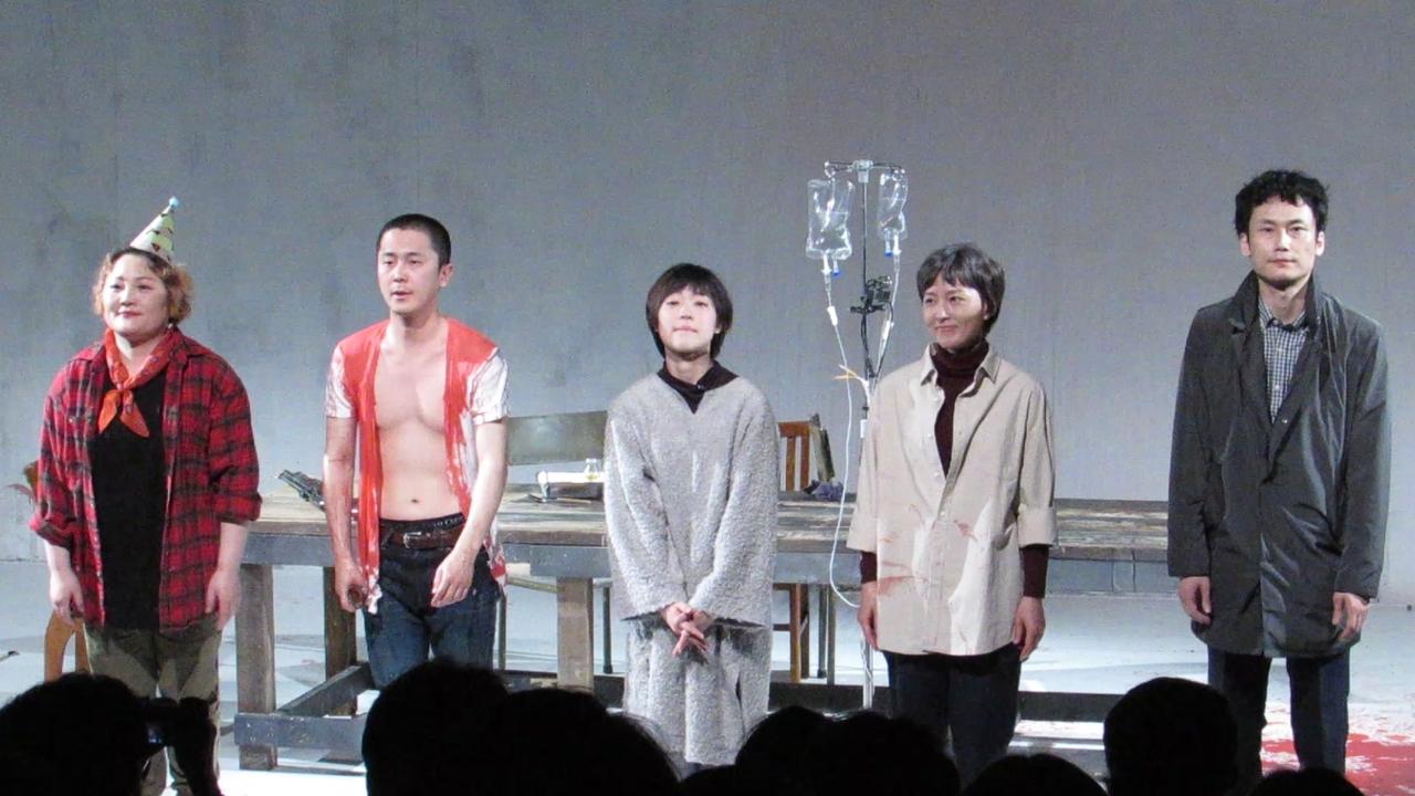 연극 피와 씨앗