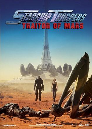스타쉽 트루퍼스: 화성의 배신자,Starship Trooper..