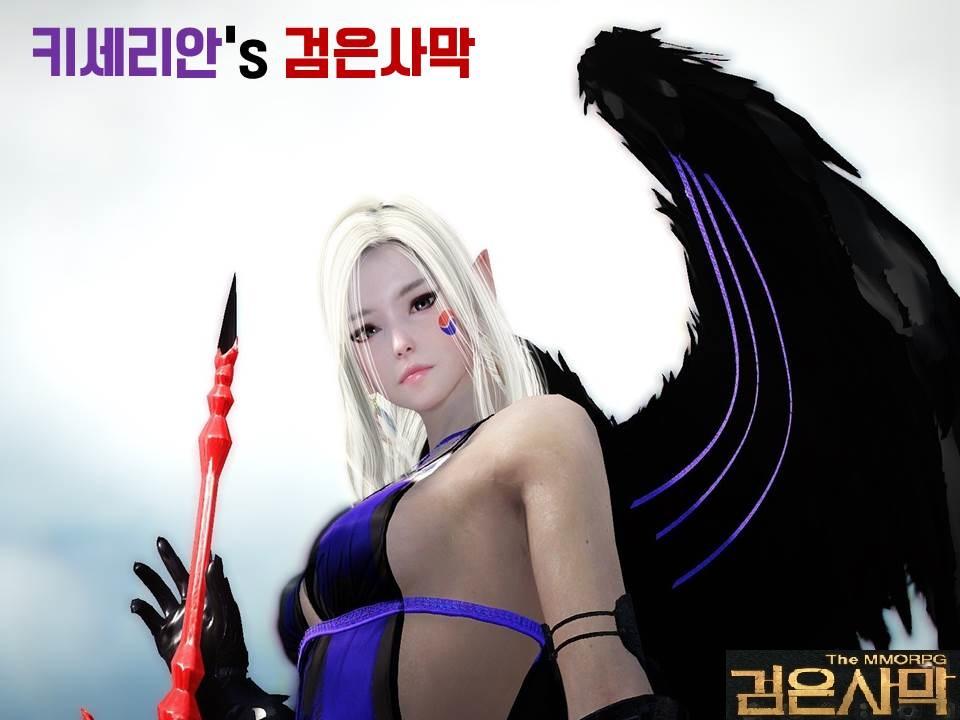 [검은사막] 5월 대격변? 개격변!!!