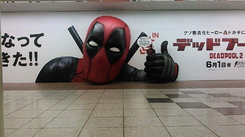 일본의 데드풀2 광고판 모습