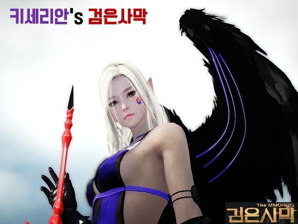 [검은사막] 꿀 사냥터를 원해? 만샤움으로 가!!