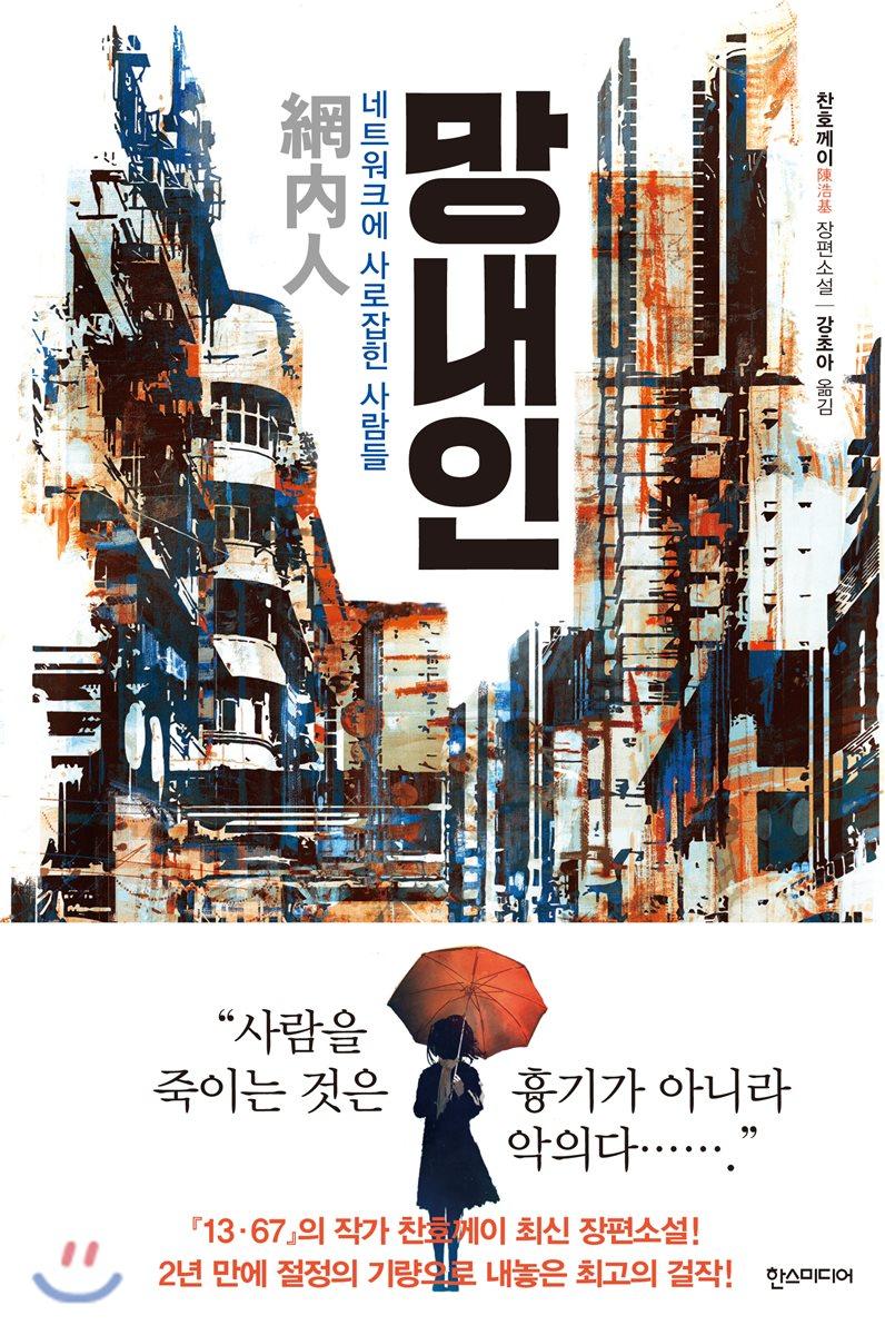 홍콩의 만능캐릭터 탄생