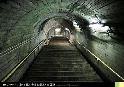 2018.6.10. (6) 폐허도, 유령역도 절대 아닌 엄연..
