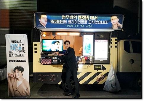 박서준 나이 군대 머리 키