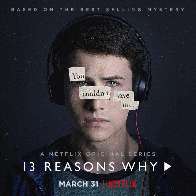 부모가 자식에 대해 의외로 잘 모르는 '13 Reasons ..