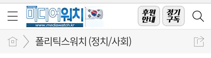 [JTBC 2차고소장]에서 최순실의 태블릿