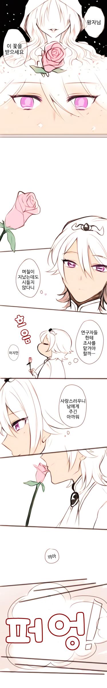 [고프리] 꽃의 소녀