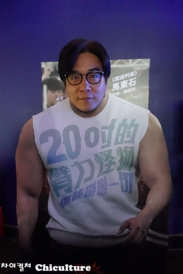마동석영화 '챔피언' 의 대만광고판에서 한 컷
