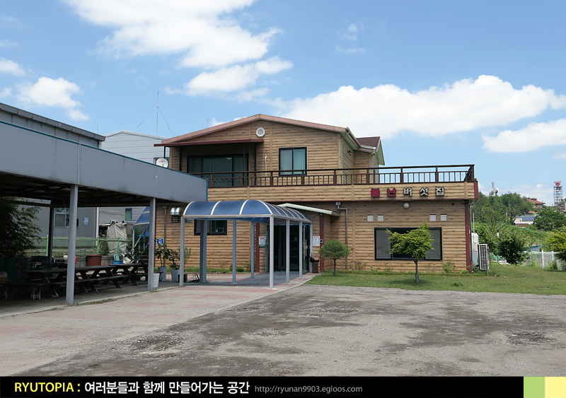 2018.6.20. 불난버섯집(평택 송탄) / 얼큰한 국물..