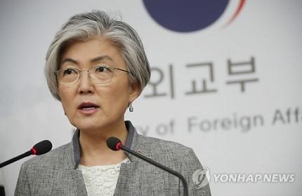 일본군 성노예 위안부 문제, 국제사회 인권문제로..