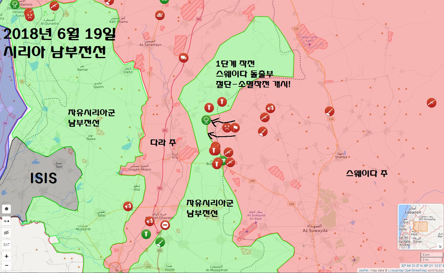 시리아 정부군, 남부 다라 주 총공세 개시