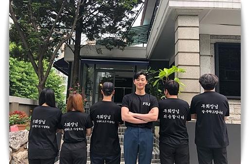 박서준 나이 박민영 군대 생일