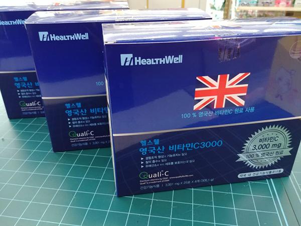 구매) 헬스웰 비타민c3000