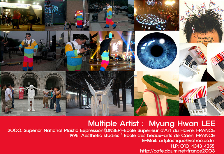 Myung-hwan LEE Visual artist's Press rele..