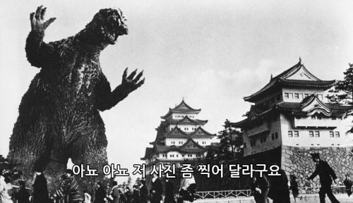영화 자막 개그 22