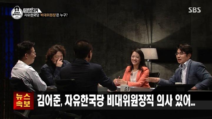 김어준 총수, 자한당 비대위원장 시켜주면 한다고