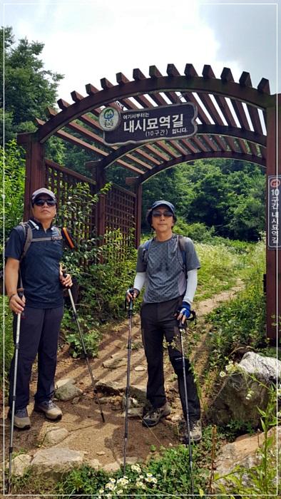 북한산 둘레길 걷기(4~5회차)
